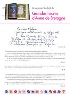 NISA LAZZAT UN PDF